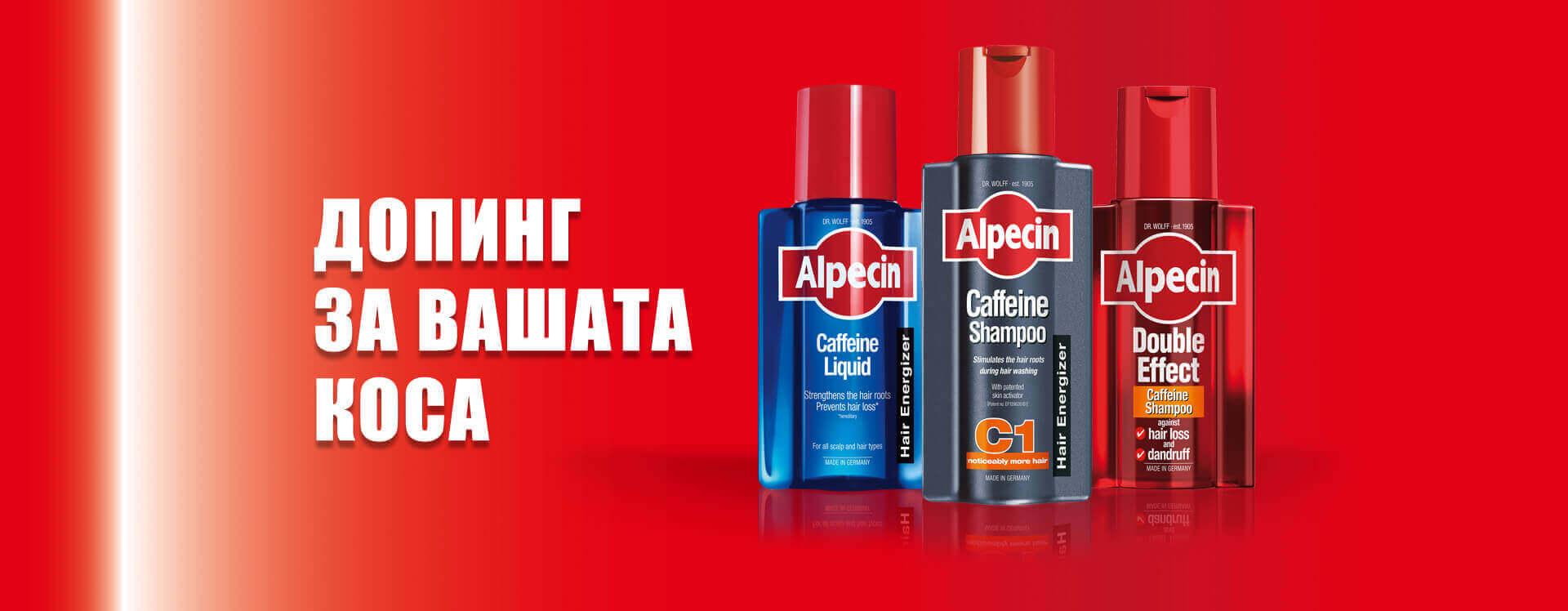https://www.alpecin.com/fileadmin/user_upload/alpecin.com/images/menu/slider/BG/alpecin.slider.1-bulgaria-bg.jpg